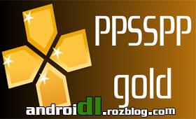 اجرای بازی های کنسول دستی PSP با PPSSPP Gold
